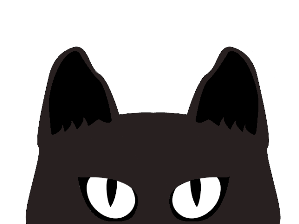 Illustration of a dark cat with dark eyes peeking over. Marriage Cat - literary magazine contributors page.